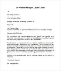nightclub bouncer resume sample essays computer science cover