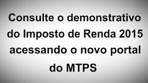 demonstrativo imposto de renda 2015 do banco do brasil tutorial demonstrativo do imposto de renda youtube