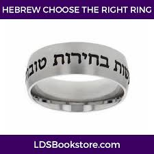 right ring 15 best language ctr rings images on choose the right