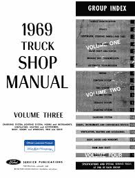 28 1969 ford truck shop manual 18258 ford 1969 car shop