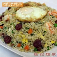 chien cuisine com chien duong chau fried rice ky mi noodles