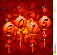 lanterns new year new year lanterns 2015 stock vector illustration of