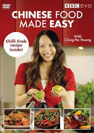 chinese food made easy dvd amazon co uk dvd u0026 blu ray