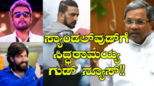 karnataka budget 2017 cm siddaramaiah anounces good news to