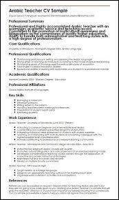 Nursery Teacher Resume Sample by Drama Teacher Resume Best Resume Collection
