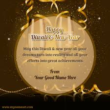write name on happy diwali new year greetings ecard picture