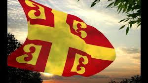 Byzantine Empire Flag Byzantine Empire Empire Byzantin 395 1453 βασιλεία ῥωμαίων