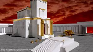 siege social salomon jerusalem temple4 jpg
