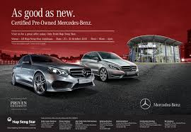 mercedes ads ad enjoy attractive prices on mercedes benz models with hap seng