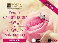 wedding registrations thank you for your interest in a wedding journey from ms to mrs