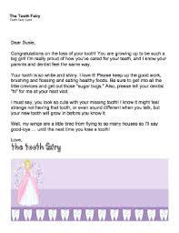 editable tooth fairy letter