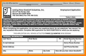 12 goodwill job application online assembly resume