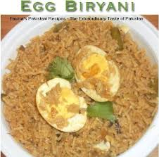 Main Dish Rice Recipes - egg biryani recipe pakistani main course rice and egg dish
