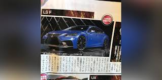 lexus concept sports car mystery lexus concept to be unveiled at 2017 tokyo motor show
