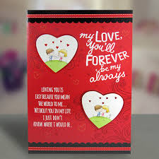 custom valentines day cards valentines day cards greeting cards for valentines day archies