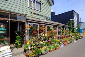 file yamaguchi garden japanese flower shop panoramio 1 jpg