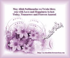 wedding wishes dua greetings and wallpapers marriage greeting