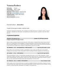 Desired Position Resume Examples Step Essay Essay On Modern Communication Technology Child Actor