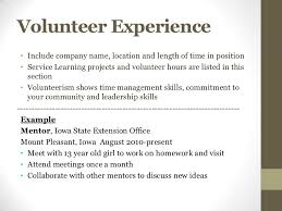 Resume Volunteer Examples by Volunteer Resume Financial Secretary Resume Sample And Template
