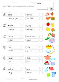 Countable And Uncountable Nouns Practice Pdf Grammar Tests Printables For Learning