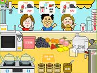 les jeux de de cuisine jeu cuisine jeux de cuisine gratuits