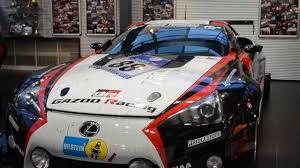 lexus lfa racing lexus lfa 24hr nurburring race car