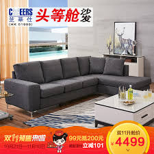 Cheers Sofa Hk China Scandinavian Size China Scandinavian Size Shopping Guide At