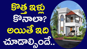 Tips For Building A New Home Vastu For Constructing A New House Tips To Build A House