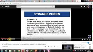 extol yeshua u0026 strange bible verse