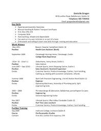 patient transporter resume transporter resume example resume