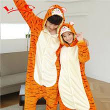Toilet Halloween Costume Popular Giraffe Costumes Buy Cheap Giraffe Costumes