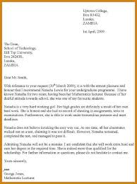 recommendation letter format for scholarship format