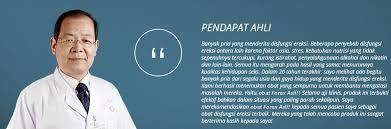 obat kuat forex asli di berbagai kota indonesia etnisa