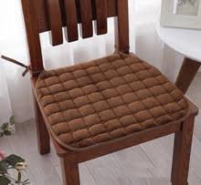 Non Slip Chair Pads Compare Prices On Chair Pads Cushions Online Shopping Buy Low