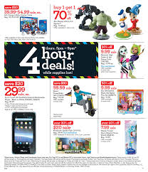 toys r us thanksgiving sale 2014 shop the toys r us