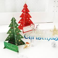 diy 3d christmas cards handmade christmas card making postcard