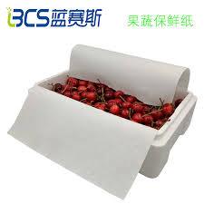騁amine cuisine 吸水纸 吸水纸厂家 吸水纸批发市场 阿里巴巴