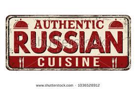 cuisine en metal authentic cuisine vintage metal เวกเตอร สต อก