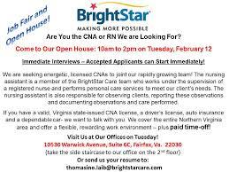 Resume For Cna Job by Caregiver Job Opportunities In Fairfax Mycnajobs Blog