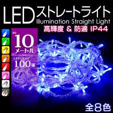 weimall rakuten global market illuminated 10 m 100 bulb