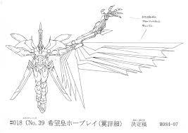 file numberc39utopiaray jp anime zx conceptart 2 jpg yu gi oh