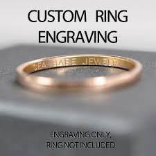 custom engraving jewelry custom engraving on ring engraving only add to a purchased sea