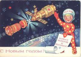 russian new year cards cool cards soviet russian new year greeting cards