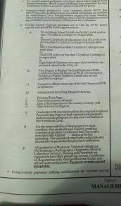 approved nysc registration date procedures and requirements as