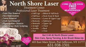 north shore laser laser hair removal 403 e main st port