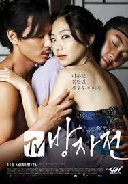 film korea yang wajib ditonton korea romantis yang wajib ditonton