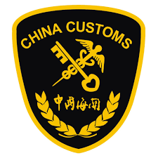 things you should know about china customs www maxxelli