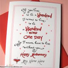 anniversary cards for cards for and husband with name