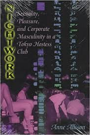 a must have book for the modern hostess thoughtfully simple nightwork sexuality pleasure and corporate masculinity in a