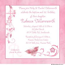 birthday baptism invitation first little blushing